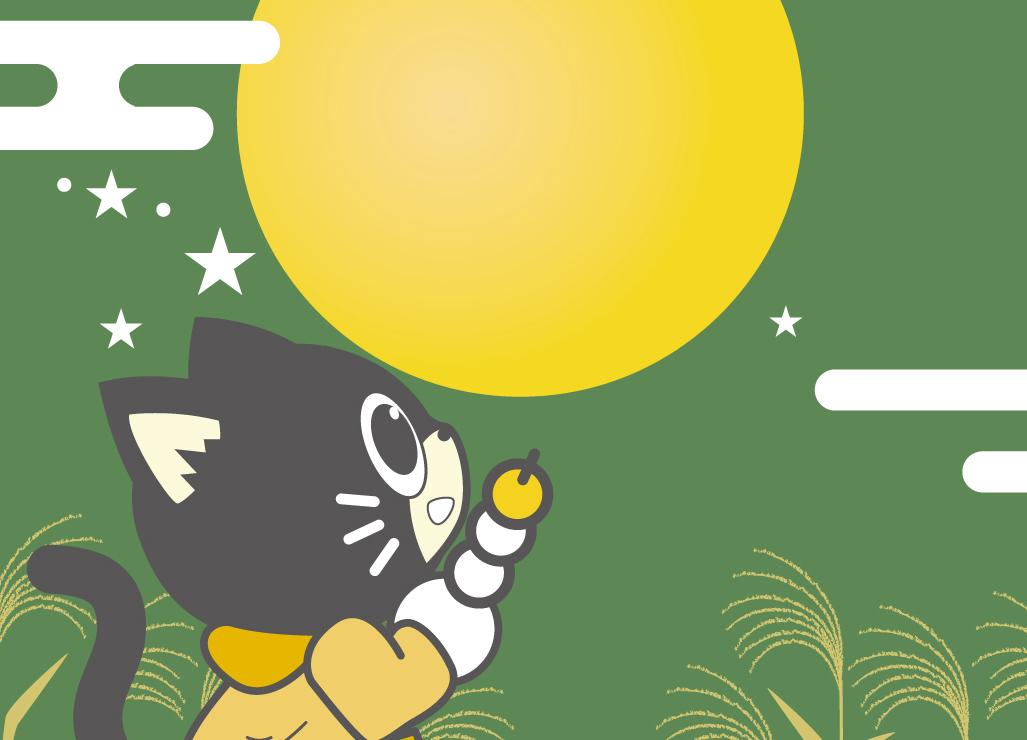 BS08-31-00ookawahyoushi